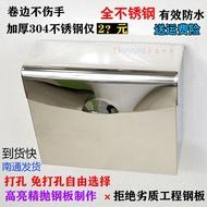 衛生紙架304不鏽鋼手紙盒草紙盒廁紙盒衛生間防水衛生間廁紙架1