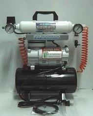 仙盈CPM-280A 雙槽橫置式全淨化型(空壓機)空氣壓縮機+3.5公升儲氣鋼瓶+濾水器+雙壓力表