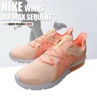 NIKE AIR MAX SEQUENT女款運動鞋 輕盈緩震 慢跑鞋 氣墊鞋@F8(8993603)