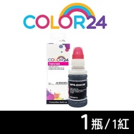 【Color24】for EPSON T00V300/70ml 紅色相容連供墨水(適用 EPSON L3110/L3150/L1110/L3116/L5190/L5196)