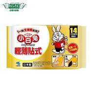 【HANDS 台隆手創館】小白兔貼式暖暖包KO3620(14小時/10入)