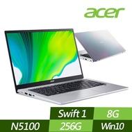 ACER 宏碁 SF114-34 14吋輕薄筆電 N5100四核心/8G/256G PCIe SSD/Win10/彩虹銀