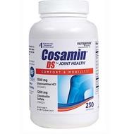 ❣️美國直郵Cosamin DS氨基葡萄糖維骨力軟骨素膠囊保護改善關節疼痛