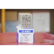 ANLY 安良 液面控制器 AFS-1 220V 水位控制器 液位控制器