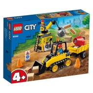 樂高 LEGO 60252 工程推土機 玩具反斗城
