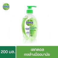 Dettol เดทตอล เจลล้างมืออนามัย 200 มล. สูตรเฉพาะของ Dettol