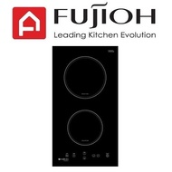 FUJIOH FH-ID5125 30CM 2 ZONE INDUCTION HOB WITH TOUCH CONTROL