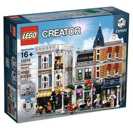 LEGO 10255 - 樂高 Creator 集會廣場 (10週年) 街景系列