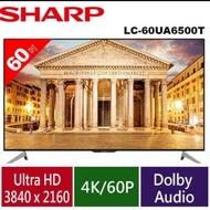 我最便宜-SHARP 60吋 LC-60UA6500T 智慧聯網 4K HDR 廣色域液晶