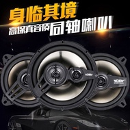 Car speakers the GB 4 5 inches 6.5 inch coaxial horn subwoofer whole frequency high school