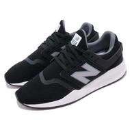 【NEW BALANCE】休閒鞋 247FF D 復古 男女鞋 紐巴倫 情侶鞋 襪套 N字鞋 穿搭 黑 銀(MS247FFD)