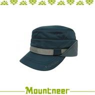 【Mountneer 山林 中性3M鋪棉耳罩軍帽《海藍》】12H02/保暖帽/戶外/登山