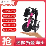 艾京 輪椅車頭電動驅動頭兩邊連接 改裝電動輪椅牽引車頭運動連接