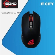 SIGNO Gaming Mouse GM-940