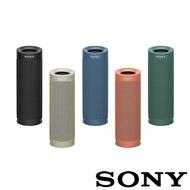 110/8/15前註冊贈7-11商品卡$200 SONY SRS-XB23 可攜式防水重低音藍牙喇叭紅色