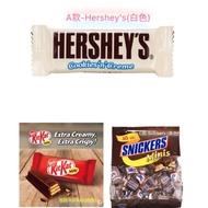 現貨拆賣最優惠! COSTCO 好市多 Hershey's 白巧克力脆片/雀巢迷你巧克力/Kit Kat/Snicker
