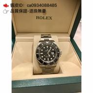 @Rolex 勞力士 OYSTER PERPETUAL SEA-DWELLER 男用機械腕錶 黑水鬼 綠水鬼 藍水鬼