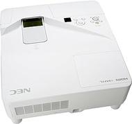 3500-lumen Widescreen Ultra Short Throw Projector