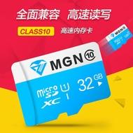 【MGN】tf卡32G手機記憶體卡行車記錄儀儲存卡micro SD手機卡64G 32G 16G 8G 128G