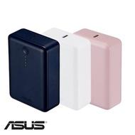 【ASUS 華碩】ZenPower 10000 PD 行動電源(-快)
