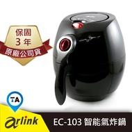 【Arlink 飛樂】 EC103 氣炸鍋 尊爵黑 2.2L 4.1L 黑曜黑 超熱賣