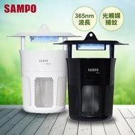 【SAMPO聲寶】吸入式強效UV捕蚊燈ML-WJ04E