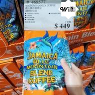 Winwin 特價藍山調合咖啡豆100% 阿拉比卡咖啡豆 好市多 costco