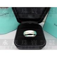 Tiffany&Co.蒂芬妮 T Two窄版戒指 男戒 18K白金 n0183-02