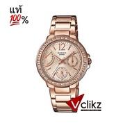 Casio Sheen นาฬิกาข้อมือผู้หญิง SWAROVSKI สายสแตนเลส สีพิงค์โกลด์ รุ่น SHE-3805PG-9AUDR - vclikz ของแท้ รับประกัน 1 ปี