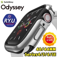 40/44MM-Series4-5-6-SE! Switcheasy Odyssey Case For Apple Watch 40/44MM Series 4-5 ของแท้นำเข้า