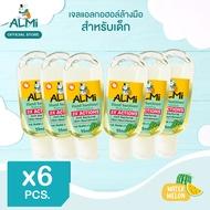 Almi อัลมิ เจลล้างมือเด็ก เจลล้างมือ เจลแอลกอฮอล์ สูตรอ่อนโยนจากธรรมชาติ บำรุงผิว 55 มล. (วอเตอร์เมลอน 6 ขวด)
