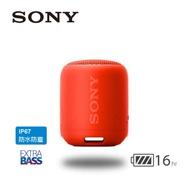 SONY 可攜式無線藍牙喇叭 SRS-XB12 紅色