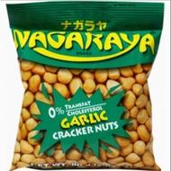 NAGARAYA GARLIC 5 PACKS OF 80g