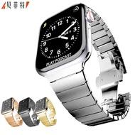 สำหรับสายนาฬิกา Apple Applewatch หดโซ่ธุรกิจสายคล้อง56รุ่น Chain Iwatch SE สายคล้องโลหะสแตนเลสสตีล2-3-4-5รุ่น Breathable ชายและหญิงแฟชั่นไอเดีย