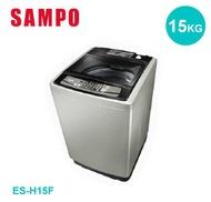 【佳麗寶】-來電享加碼折扣(SAMPO聲寶)15公斤洗衣機 (ES-H15F)