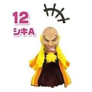 【單售王】【日版金證】海賊王 航海王 MINI 劇場版 強者天下 單售 12 金獅子 上半身 獅鬼 模型公仔