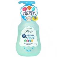 日本製 KAO 花王 兒童泡泡洗髮精 溫柔花香 300ml