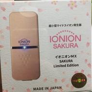 現貨喔Ionion sakura櫻花🌸版 日本🇯🇵電子口罩