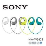SONY NW-WS623 無線入耳頸掛耳機 防水 運動 藍芽耳機