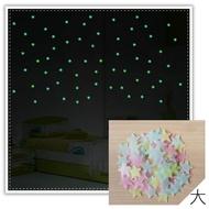 【aife life】星星夜光壁貼-3.7cm(100入)/立體星星壁貼/夜光壁貼/夜光貼紙/星空/天花板貼/房間佈置