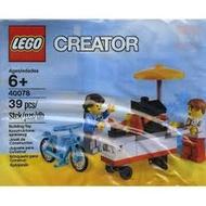 LEGO 樂高 40078 熱狗攤腳踏車 全新未拆