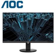 AOC U2790VQ (IPS/5ms/無喇叭/10bit/sRGB 108%/2H1DP)