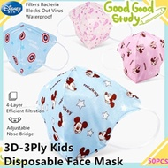 Disposable Potective 3D Face Mouth Masks/Baby mask /Kids mask/Spot supply/1-3Years 10pcs/20pcs/50p