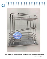 Grade 304 (18-8) Stainless Steel Knife and Chopping Board Holder CJ/SKF 18028