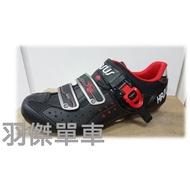 UJ BIKE 哈卡 HASUS 硬底子自行車鞋 複合式 硬底鞋 非卡式自行車鞋 不上卡車鞋 台灣製 現貨+預購