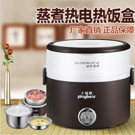 ∋Small playing bear electric lunch box mini rice cooker cooking double plug-in heating heat preservationLunch box elect