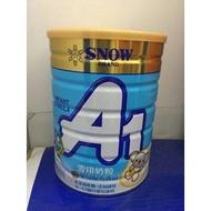 雪印A1奶粉900g 特價480元 效期2020 10月