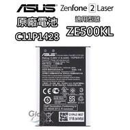 ASUS 華碩 C11P1428 原廠電池 ZE500KL ZenFone 2 Laser Z00ED 5吋機 電池