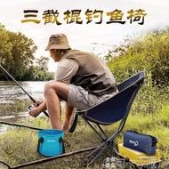 悠度戶外收納便攜折疊椅迷你靠背釣魚月亮椅導演寫生背包折疊椅子 DF