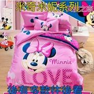 預購❕「有鬆緊帶」迪士尼 米奇 米妮 床包 床 床笠 被單 枕頭套 米妮床包組 米奇床包組 單人床包組 雙人床包組 卡通